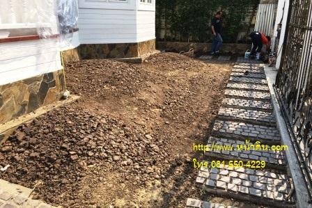 พื้นที่ ที่ถมหน้าดิน เสร็จเรียบร้อยแล้ว ที่ซอยลาดพร้าววังหิน 32