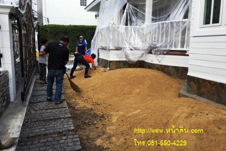ในการเกลี่ยทรายถมให้ได้ความหนาที่เท่ากัน ทางเราจะใช้ไม้กวาดก้านมะพร้าว เพื่อช่วยให้ทรายได้ความหนาที่เหมาะสมและเท่ากัน